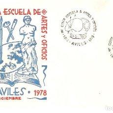 Sellos: 1º CENTENARIO DE LA ESCUELA DE ARTES Y OFICIOS AVILES 1 DE DICIEMBRE 1978 SOBRE ILUSTRADO. Lote 162634618