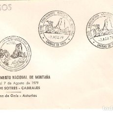 Sellos: XXXVIII CAMPAMENTO NACIONAL DE MONTAÑA VEGA DE SOTRES - CABRALES , CANGAS DE ONÍS 2 AGOSTO 1979. Lote 162639422