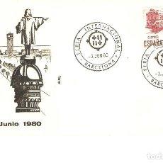 Sellos: FERIA INTERNACIONAL DE MUESTRAS DE BARCELONA , A 3-11 DE JUNIO DE 1980 SOBRE ALFI. Lote 162641386