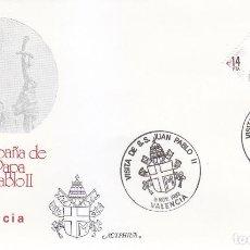 Sellos: RELIGION SS EL PAPA JUAN PABLO II VISITA VALENCIA 1982. MATASELLOS EN SOBRE DE ACTPHILA. RARO ASI.. Lote 162790442