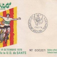 Sellos: DEPORTES CICLISMO 58 VOLTA CICLISTA A CATALUNYA, BARCELONA 13 SEPTIEMBRE 1978. MATASELLOS RARO SOBRE. Lote 162894794