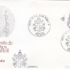 Sellos: RELIGION SS EL PAPA JUAN PABLO II VISITA TOLEDO 1982. MATASELLOS EN SOBRE DE ACTPHILA. RARO ASI.. Lote 162904890