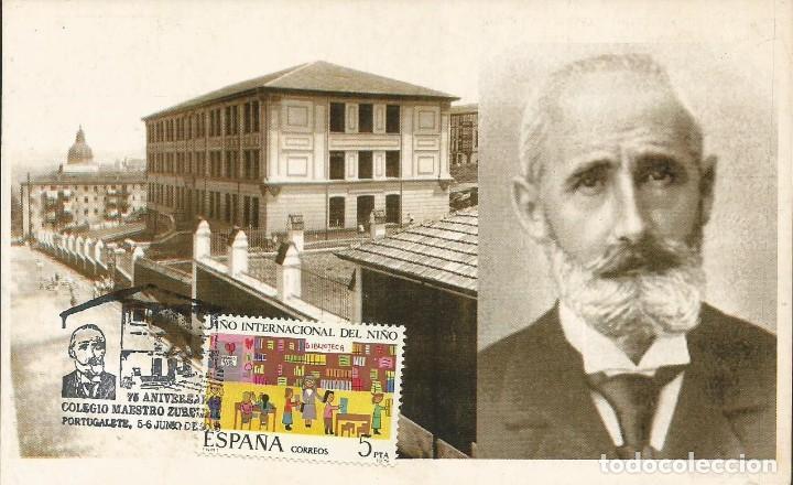 Sellos: ESPAÑA 2000 - TARJETA CON MATASELLOS CONMEMORATIVO PORTUGALETE - Foto 2 - 162975470