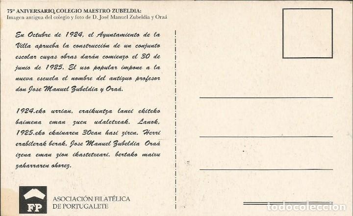 Sellos: ESPAÑA 2000 - TARJETA CON MATASELLOS CONMEMORATIVO PORTUGALETE - Foto 3 - 162975470