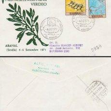 Francobolli: AÑO 1971, EL ARAHAL (SEVILLA),V FIESTA DE LA ACEITUNA, VERDEO, SOBRE DE ALFIL CIRCULADO. Lote 163386182