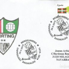Francobolli: BARAKALDO VIZCAYA MAT SPORTING LUTXANA FUTBOL FOOTBALL. Lote 199036183
