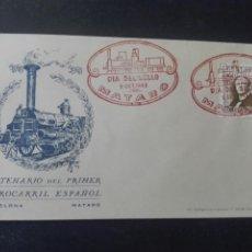 Sellos: DÍA DEL SELLO MATARÓ OCTUBRE 1948 CENTENARIO DEL FERROCARRIL. Lote 164067642