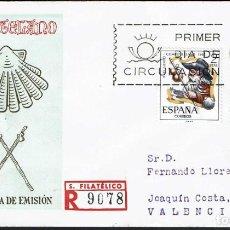Sellos: SPD ESPAÑA 1965 - AÑO SANTO COMPOSTELANO. Lote 164606010