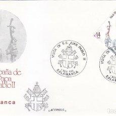 Sellos: RELIGION SS EL PAPA JUAN PABLO II VISITA SALAMANCA 1982. MATASELLOS EN SOBRE DE ACTPHILA. RARO ASI.. Lote 164634110