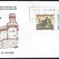 Briefmarken - SPD ESPAÑA 1966 - CASTILLOS DE ESPAÑA - 164777506