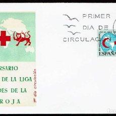 Timbres: SPD ESPAÑA 1969 - L ANIVERS. LIGA SOCIEDADES CRUZ ROJA. Lote 164881646