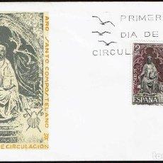 Sellos: SPD ESPAÑA 1971 - AÑO SANTO COMPOSTELANO. Lote 164888878