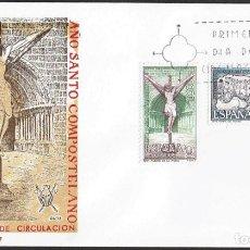 Sellos: SPD ESPAÑA 1971 - AÑO SANTO COMPOSTELANO. Lote 164899050