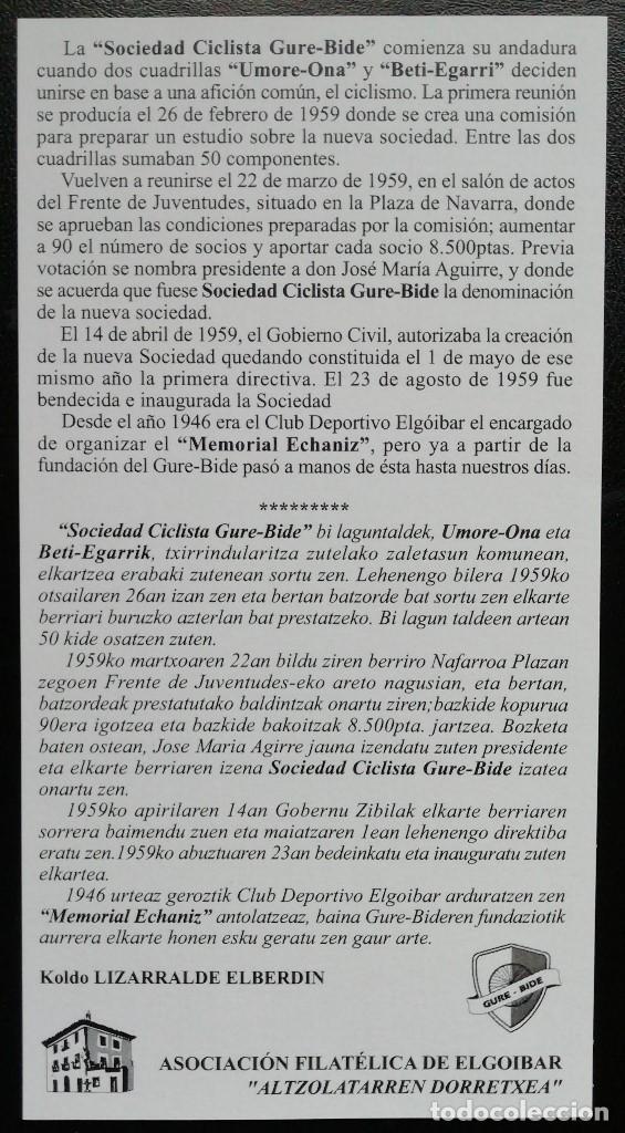 Sellos: 2009. Sobre. 50 años de la Sociedad Ajedrecística Zubi Ondo y de la Sociedad Ciclista Gure Bide. - Foto 2 - 165067114