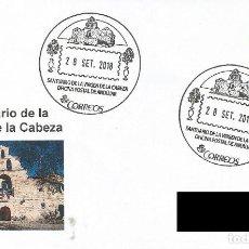 Sellos: ESPAÑA. MATASELLOS ESPECIAL. SANTUARIO VIRGEN DE LA CABEZA. ANDUJAR. 2018. Lote 165074134
