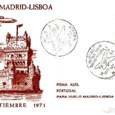 Sellos: MATASELLOS ANIV. PRIMER VUELOS MADRID LISBOA 1971- AVIACIÓN - SOLICITE LOS MATASELLOS QUE LE FALTEN. Lote 165116078