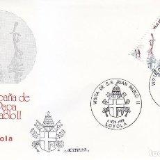 Sellos: RELIGION SS EL PAPA JUAN PABLO II VISITA LOYOLA (GUIPUZCOA) 1982. MATASELLOS EN RARO SOBRE ACTPHILA.. Lote 165123610
