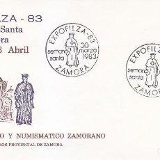 Sellos: RELIGION SEMANA SANTA ZAMORANA EXPOFILZA, ZAMORA 1983. RARO MATASELLOS EN SOBRE ILUSTRADO.. Lote 165186206