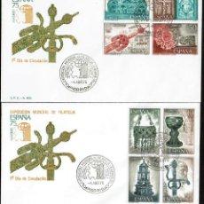 Sellos: SPD ESPAÑA 1975 - EXPOSICIÓN MUNDIAL DE FILATELIA - ORFEBRERÍA ESPAÑOLA. Lote 165232390