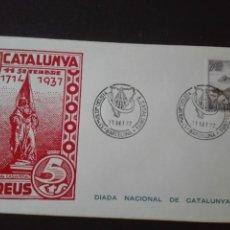 Sellos: DIADA NACIONAL CATALUNYA 1977 5 VUELTA CICLISTA CATALUÑA. Lote 164854286