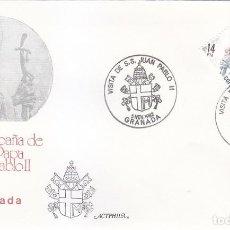 Sellos: RELIGION SS EL PAPA JUAN PABLO II VISITA GRANADA 1982. MATASELLOS MOD 1 EN RARO SOBRE DE ACTPHILA.. Lote 165325690