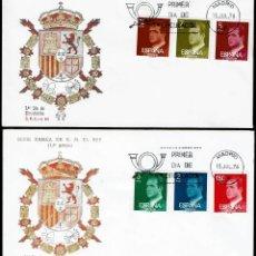 Sellos: SPD ESPAÑA 1976 - JUAN CARLOS I. Lote 165349578