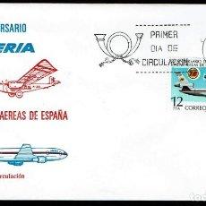 Briefmarken - SPD ESPAÑA 1977 - L ANIV. FUNDACION COMPAÑÍA AÉREA IBERIA - 165377638
