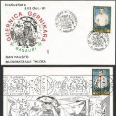 Sellos: ESPAÑA 1981 - III EXPOSICION FILATELICA DE BASAURI - 1 SOBRE Y 1 TARJETA. Lote 165428418