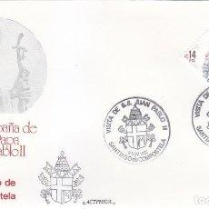 Sellos: RELIGION SS PAPA JUAN PABLO II VISITA SANTIAGO DE COMPOSTELA 1982. MATASELLOS EN RARO SOBRE ACTPHILA. Lote 165457850