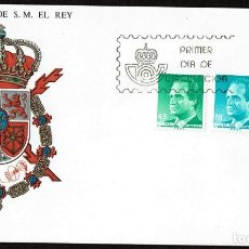 Sellos: SPD ESPAÑA 1985 - DON JUAN CARLOS I. Lote 165668706