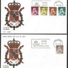 Sellos: SPD ESPAÑA 1986 - DON JUAN CARLOS I. Lote 165672106
