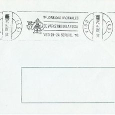 Sellos: 1976. VIGO. RODILLO/SLOGAN. JORNADAS MARKETING PESCA. FISHERY. ALIMENTACIÓN/FOOD.. Lote 165699726