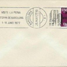 Sellos: 1977. BARCELONA. RODILLO/SLOGAN. FERIA INTERNACIONAL DE BARCELONA. FAIR. COMERCIO. BUSINESS.. Lote 165700690
