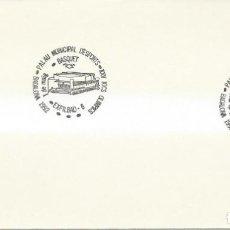 Sellos: 1992. BADALONA. PALAU MUNICIPAL D'ESPORTS. DEPORTES/SPORTS. BALONCESTO/BASKETBALL. JUEGOS OLÍMPICOS.. Lote 165701510