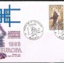 Sellos: [CF6077A] ESPAÑA 1963, FDC SERIE EUROPA (NS). Lote 165717282