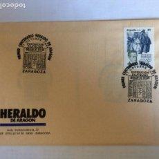 Sellos: SOBRE PRIMER CENTENARIO HERALDO DE ARAGON Y 4 POSTALES DEL TEMA. 21 0CT 1995. Lote 166376506