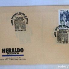 Sellos: SOBRE PRIMER CENTENARIO HERALDO DE ARAGON Y 4 POSTALES DEL TEMA. 21 0CT 1995. Lote 166377702