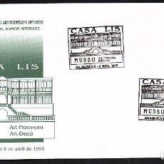 Sellos: SOBRE CONM. MUSEO CASA LIS. SALAMANCA 1.995. Lote 166494566