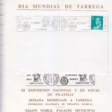 Sellos: MUSICA GUITARRA DIA MUNDIAL FRANCISCO TARREGA VILLARREAL 1980 MATASELLO RODILLO SOBRE + DIPTICO GMPM. Lote 166620702