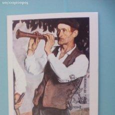 Sellos: ESPAÑA 1988 TARJETA MAXIMA PRIMER DIA DE CIRCULACIÓN, TURISMO 88. DULZAINA, INSTRUMENTOS MUSICALES . Lote 166738906