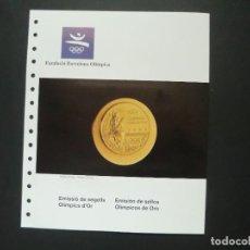 Sellos: DOCUMENTO FILATELICO BARCELONA 92 EMISION OLIMPICOS DE ORO MATASELLOS Y PRUEBAS ARTISTA- VER FOTOS. Lote 166997976