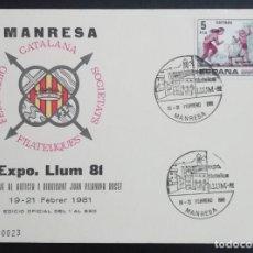 Sellos: 1981. TARJETA. EXPO FILATÉLICA DE MANRESA. HOMENAJE AL ARTISTA Y DIBUJANTE JOAN VILANOVA.. Lote 167073964