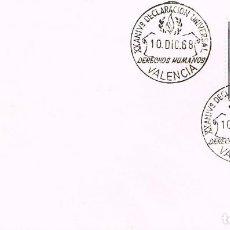 Francobolli: AÑO 1968, VALENCIA, 255 ANIVERSARIO DE LA DECLARACION DE DERECHOS HUMANOS. Lote 167125224