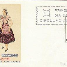 Sellos: EDIFIL 1842, TRAJE REGIONAL DE CUENCA, PRIMER DIA AÑO 1968 SOBRE DEL SFC. Lote 167683124