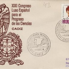 Selos: 1974 CÁDIZ , XXXI CONGRESO LUSO ESPAÑOL PARA PROGRESO DE LAS CIENCIAS -SOBRE ALFIL . Lote 167763048