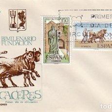 Sellos: EDIFIL 1827/9, BIMILENARIO DE LA FUNDACION CACERES, PRIMER DIA 31-10-1967 SOBRE DE SISO. Lote 167976712