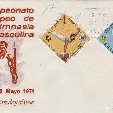 Sellos: 1971 ED 2034/5 IX CAMPEONATO GIMNASIA MASCULINA . SOBRE ALFIL. Lote 167976824