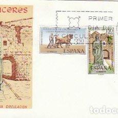 Sellos: EDIFIL 1827/9, BIMILENARIO DE LA FUNDACION CACERES, PRIMER DIA 31-10-1967 SOBRE DEL SFC. Lote 167977000