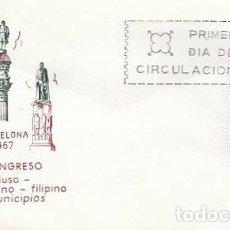 Sellos: EDIFIL 1818, CONGRESO MUNICIPIOS, PRIMER DIA DE 10-10-1967 SOBRE DEL SFC. Lote 167979848