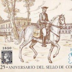 Sellos: 125 ANIVERSARIO DEL SELLO ESPAÑOL 1975 (EDIFIL 2232/35) EN BONITO Y RARO LIBRITO DE LA F.N.M.T. GMPM. Lote 168058404